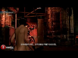 Resident Evil 6 Ada Wong Naked Ryona (chainsaw)1 Super-naughty Machinima 1
